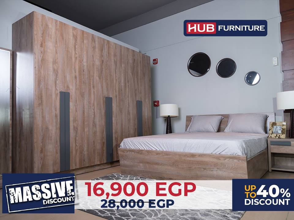 Simply Bedroom By Hub Furniture Aldecor Egypt