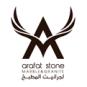 Arafat Stone