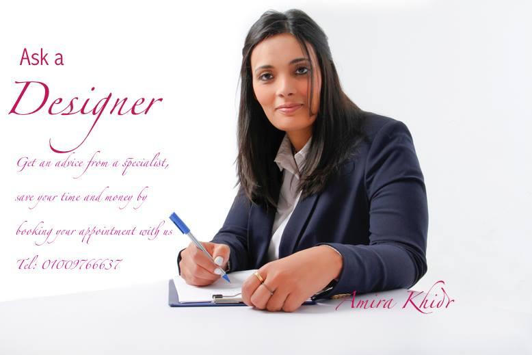 Amira Khidr Profile
