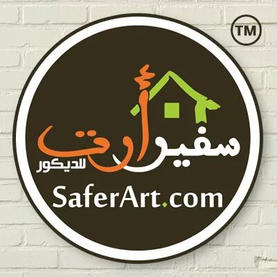 Safer art