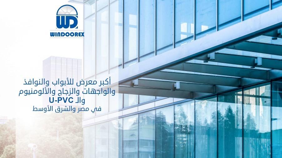 معرض WindoorEX Middle East 2019