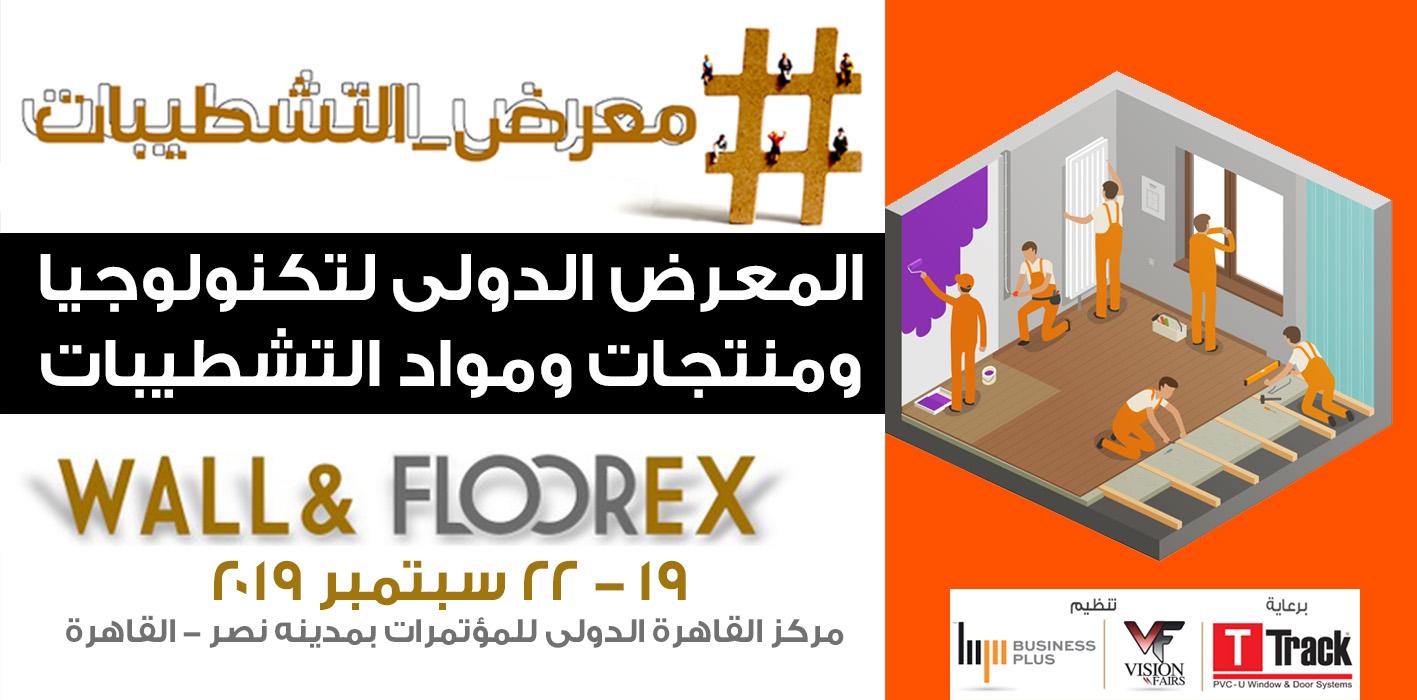 Wall & Floorex Exhibition 2019